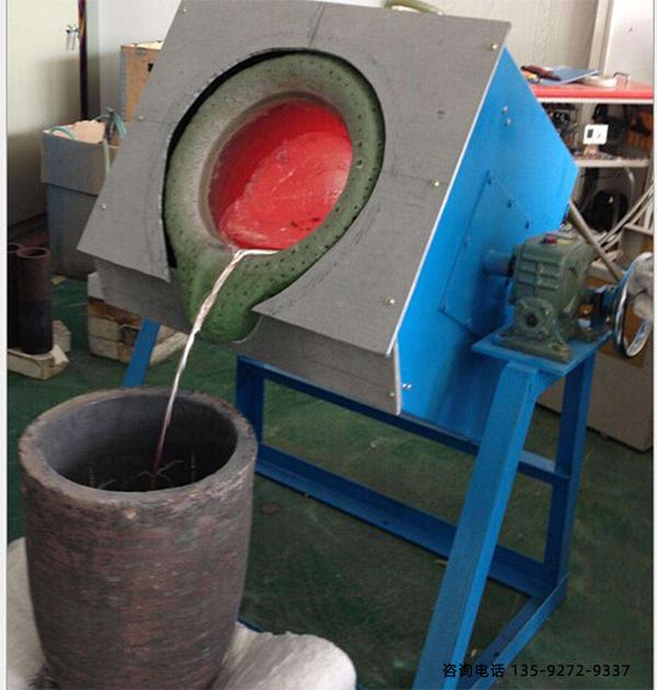 小型金属熔炼炉-占地面积小
