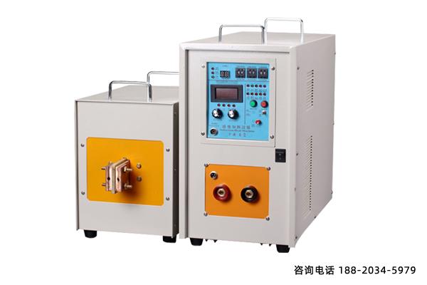 高频感应加热-金属领域加热专家