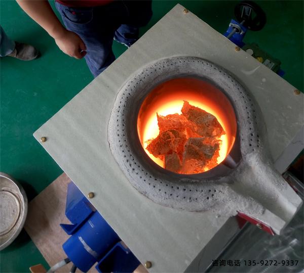铝合金熔炼-石墨坩埚间接熔化