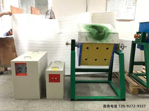 中频感应熔炼炉-工频感应熔炼炉更有优点