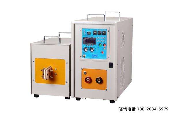 感应加热设备-不同频率加工工件不一样