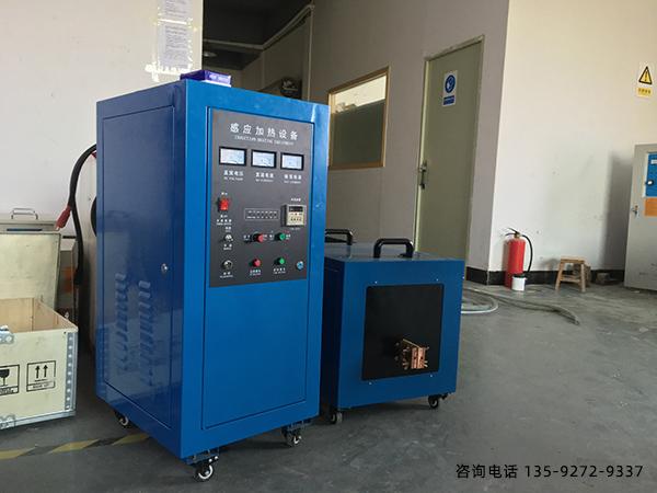 超音频感应加热设备-铁串联谐振磁饱和状态稳压