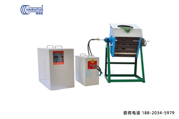 中频熔铝熔炼炉-50/100/200公斤熔铝中频炉