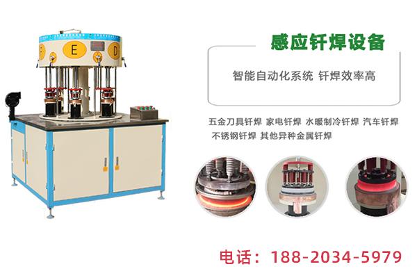 固态高频自动焊接机负极的均值
