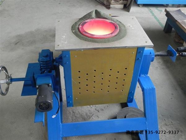 中频熔炼炉-常见的内部结构缺陷