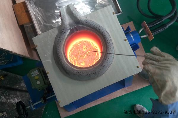 小型中频熔炼炉-温度分布均衡