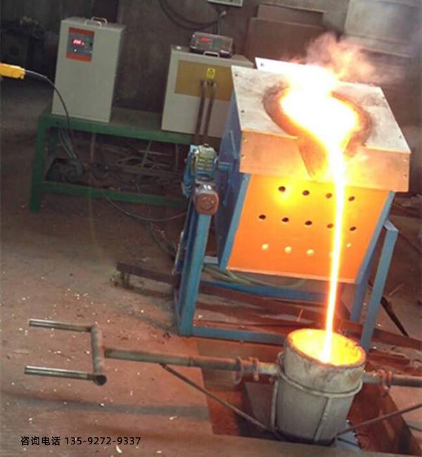 熔炼炉厂-交货准时-质量保证