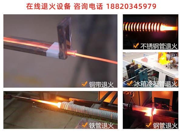 冷金属在连续退火设备