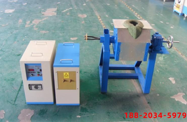 小型熔炼炉厂家-采用接触式调节电压