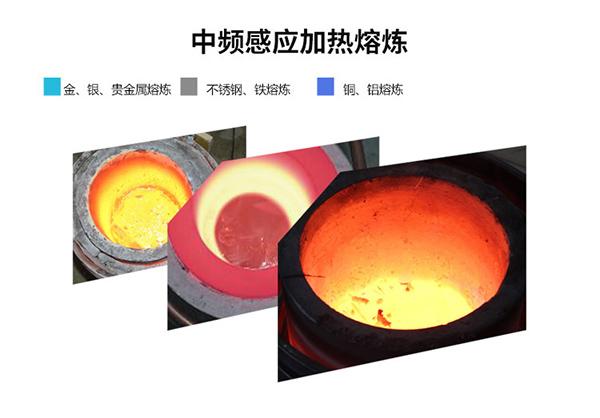 海拓50kg中频炉-价格优惠,厂家直销,