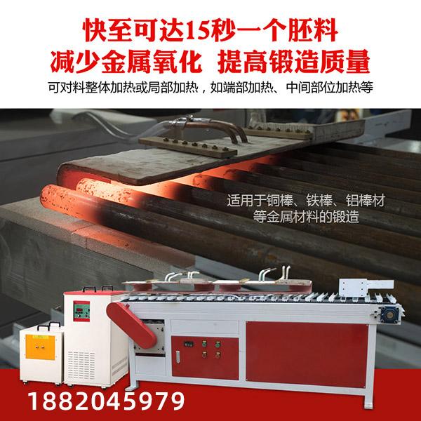 中频炉感应加热设备影响热损的因素很多