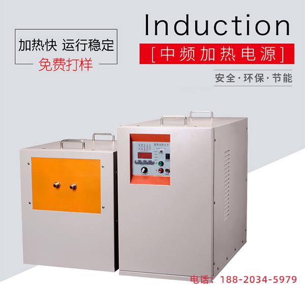 中频感应加热设备-数字化自动控制