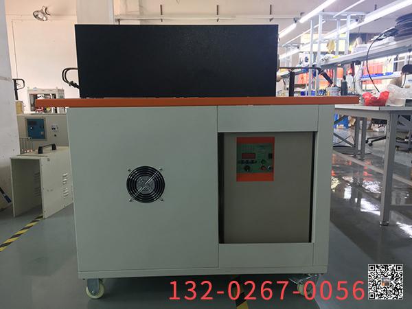 中频锻造加热炉哪个厂家设备质量好