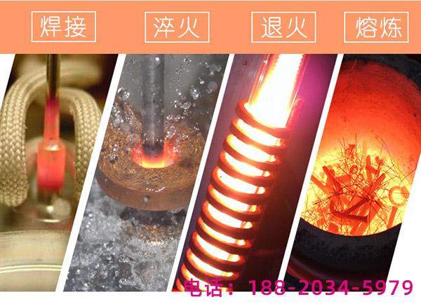 什么是中频感应加热炉感应器故障的形式?