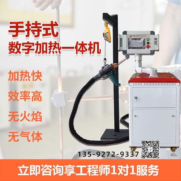 感应器零件的高频钎焊机钎焊连接应注意哪些问题?