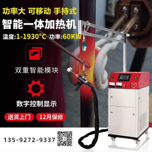 在高频钎焊机中,感应器钎料和助焊剂都有哪些
