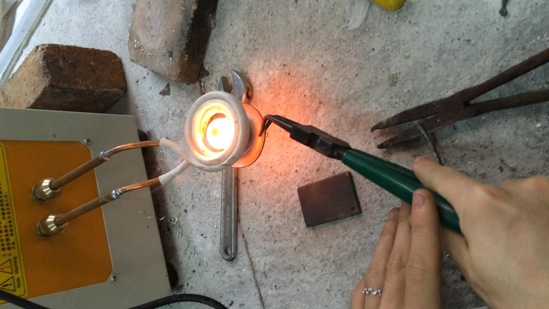 高频加热机对不锈钢件局部退火视频