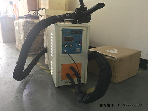 感应加热一体机-可手持或移动使用