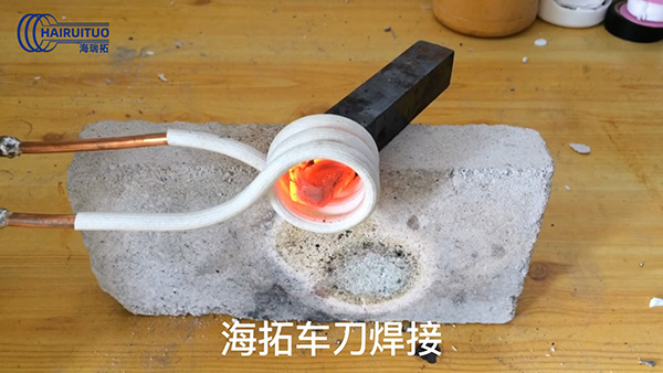 感应加热工艺-焊接速度快
