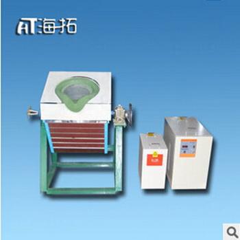 点击查看小型中高频工业电加热熔炼炉|熔铜熔钢熔铜炉(中频/高频电源+翻倒炉+坩埚等)大图片