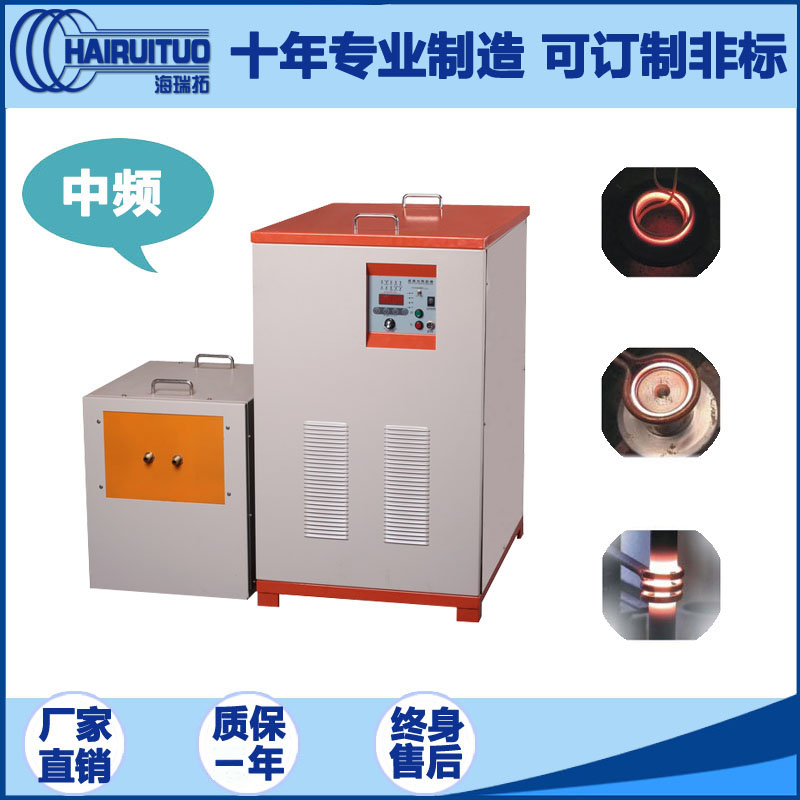 点击查看中频感应加热电源igbt小型-熔炼炉锻造炉中频机感应电源设备-可定制大图片