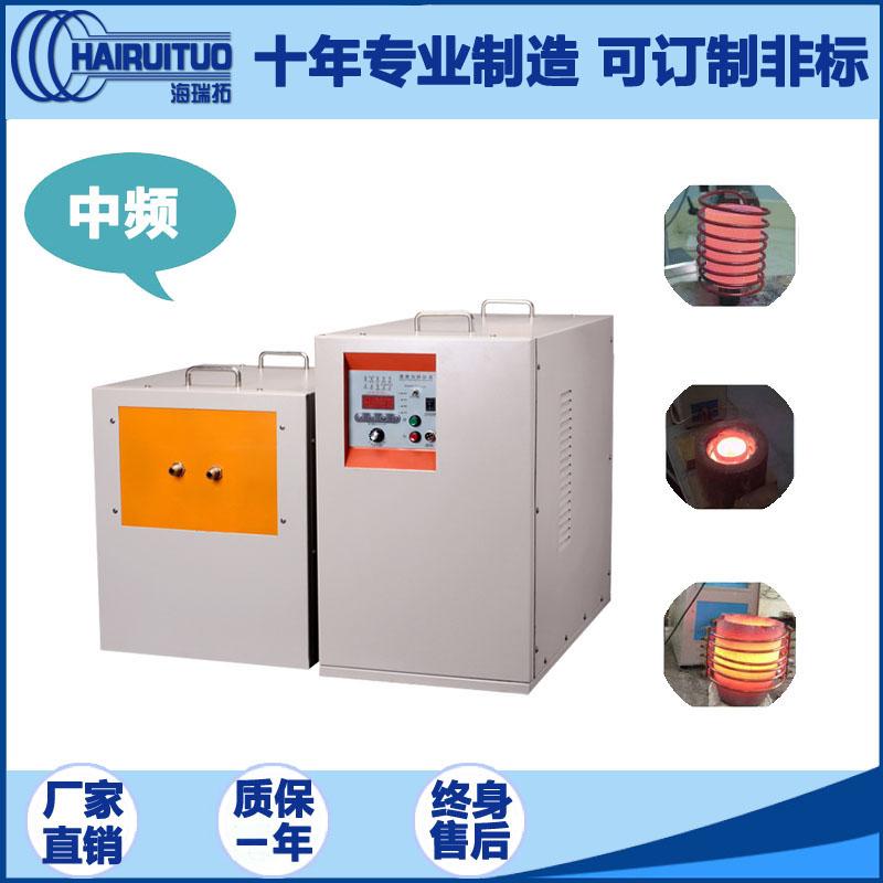 点击查看中频感应加热设备_中频加热电源_中频加热机_15-400kw可工厂定制生产大图片