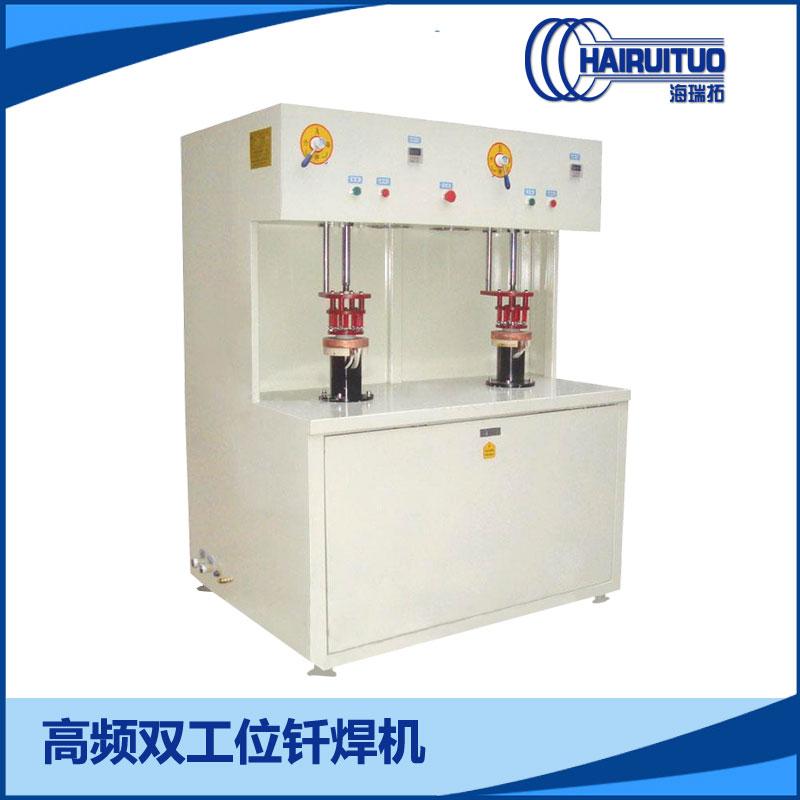 点击查看高频双工位钎焊机可用于各类电热水壶发热盘的钎焊可订制大图片