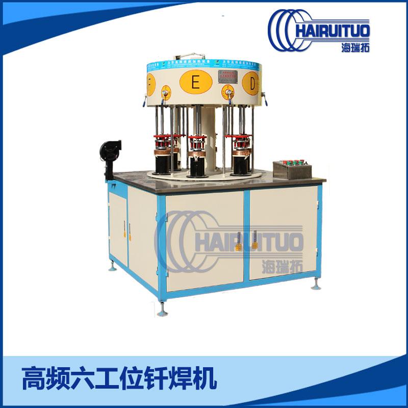 自动钎焊机25KW-60KW六工位自动钎焊机铜焊机可定制