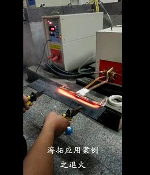 高频加热机钢板中间局部退火