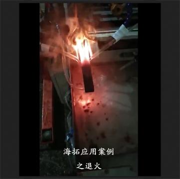自动化退火视频|棒料退火|管材退火