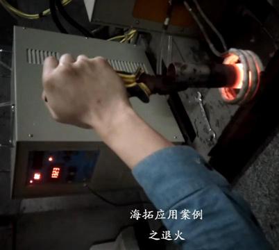 不锈钢管加热退火