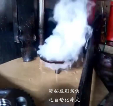 齿轮自动淬火机床视频