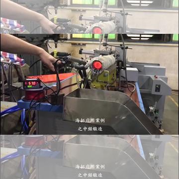 中频锻造炉自动上料恒温控制