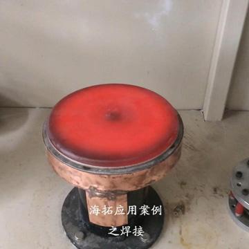 高频复底钎焊机加热焊接效果