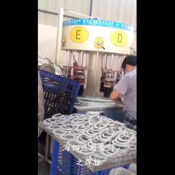 高频复底钎焊机操作现场视频
