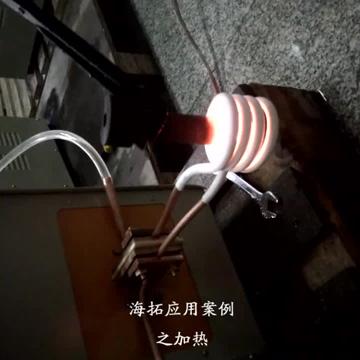 高频加热机对直径30铁棒加热视频