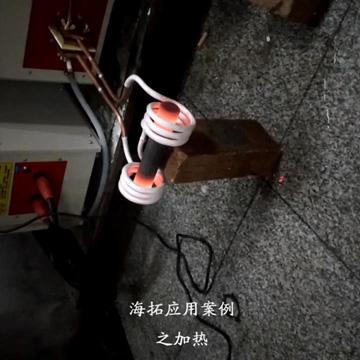 高频加热机对铁棒两头加热锻造视频