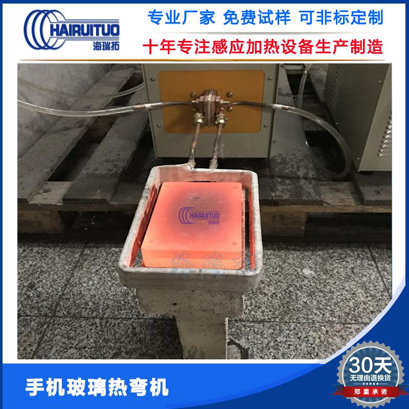 点击查看3D曲面手机玻璃热弯成型机-可用于各种手机玻璃膜热弯可订制的热弯机大图片