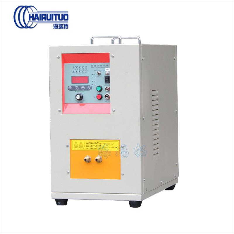 超高频感应加热电源可订制感应加热设备厂家直销