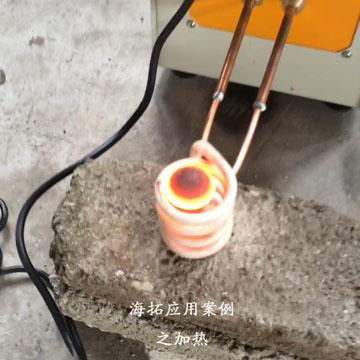 高频加热机对牟钉加热退火视频
