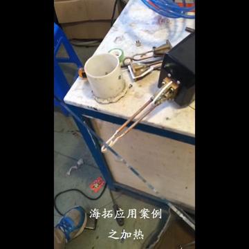 超高频加热机不锈钢带钢条局部加热退火视频案例
