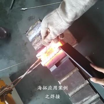 高频焊机类齿轮钢工件加热焊接视频案例