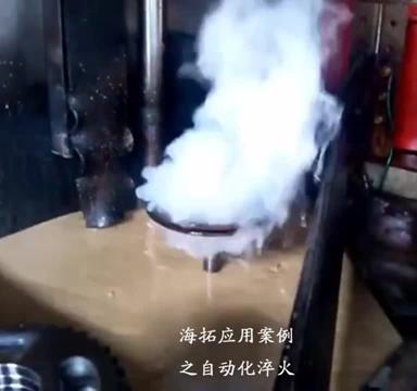 中频感应加热淬火设备比较常见的淬火后缺陷问题