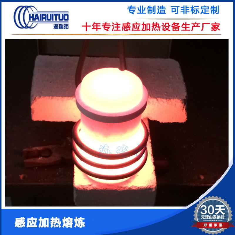 坩埚熔炼炉是一种简易的熔炼专用设备