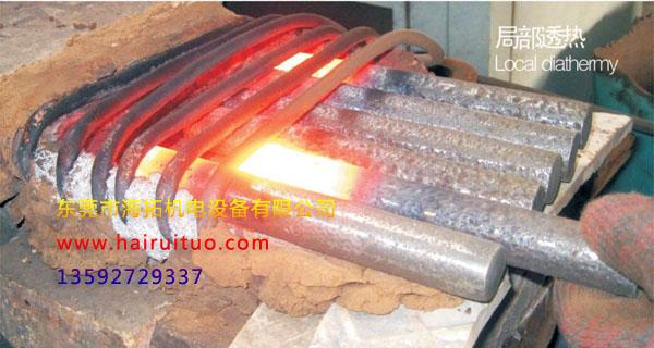 感应加热设备是如何把电能转为磁能对金属加热