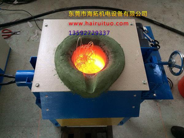 东莞熔炼炉厂商更安全效率高