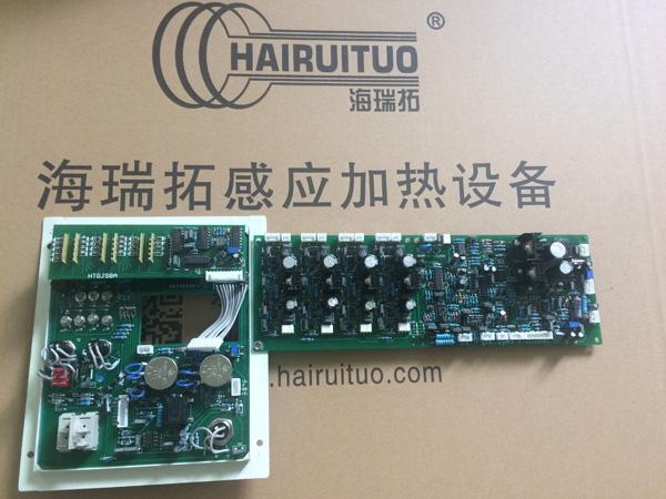 感应加热设备哪个部位易坏?怎样维修?