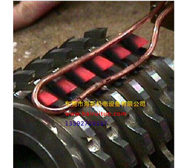 合理使用感应加热设备减少工件热处理变形