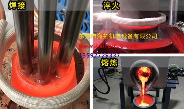 海拓机电感应加热设备优点先容