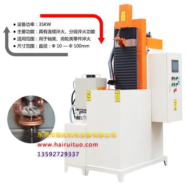 中频淬火机床淬火介质冷却性能测试